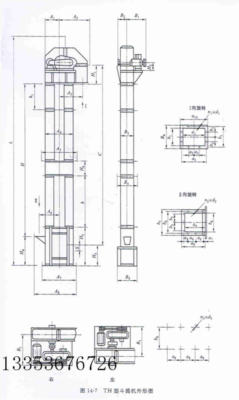 huan链斗式提升ji图纸